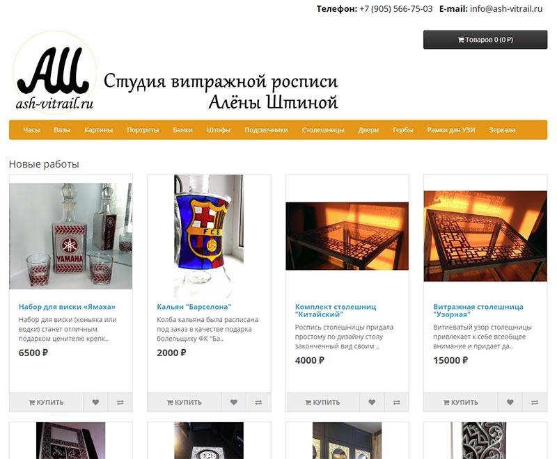 Отзыв интернет-магазин изделий ручной работы 1