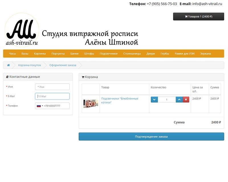 Отзыв интернет-магазин изделий ручной работы 3